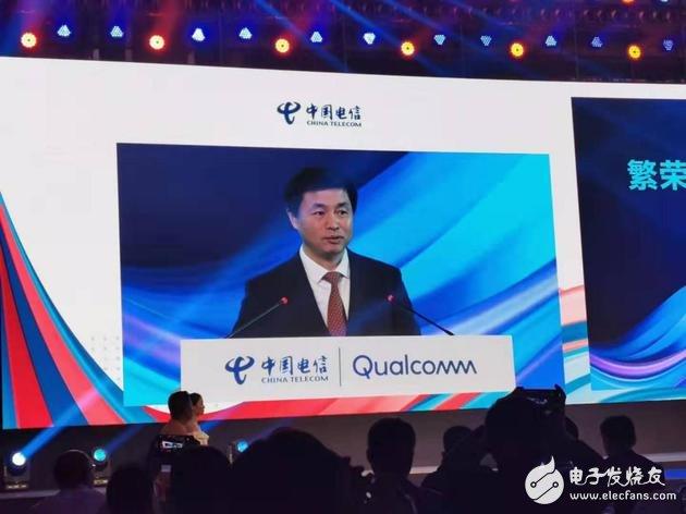 """中国电信:坚定开放合作的战略,推动""""百千计划""""升级产业"""
