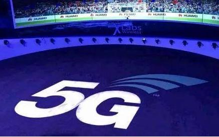 中国推出超高速无线通信技术