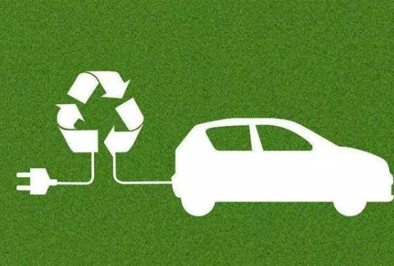 新能源汽车的发展将会越来越好
