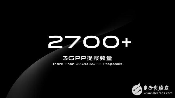 vivoNEX3 5G版价格公布 5698元起