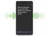 谷歌宣布开源Android语音识别转录工具 ——...