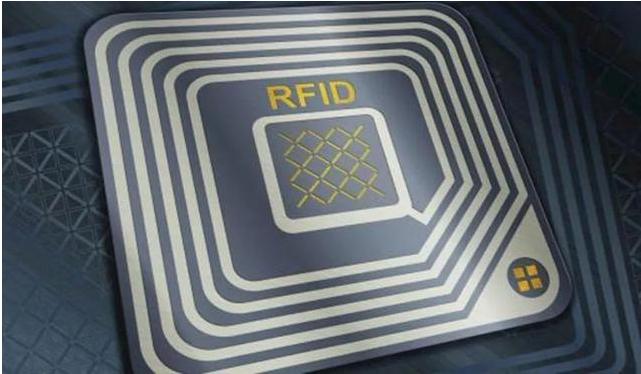 RFID技术现在处于怎样的发展水平