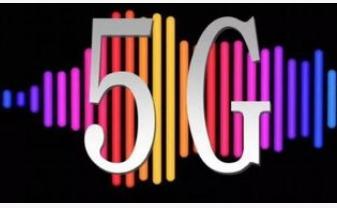 SK电信和爱立信已经成功完成了5G独立组网的端到端测试