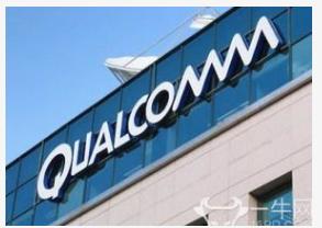 Qualcomm与RF360控股公司合作将共同推动5G战略布局