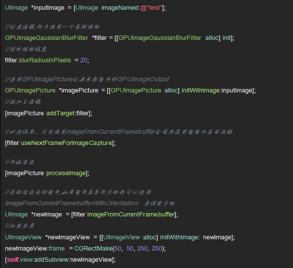 GPUImage简单实用及碰到的问题