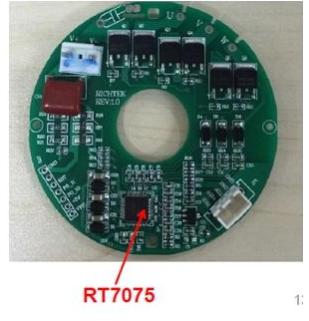 大聯大詮鼎集團推出基于Richtek產品的直流無刷電機驅動應用之吊扇解決方案