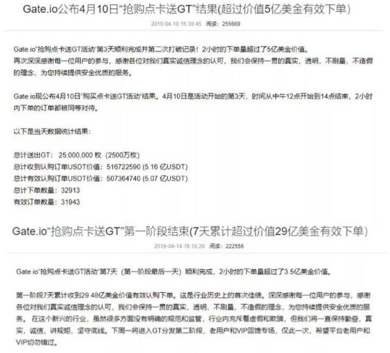 Gate会以什么样的形式来打开加密数字资产的大门