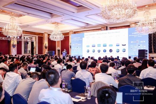 探讨5G行业新标准 Soitec再次出席第七届S...