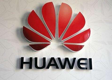 华为创新技术协助俄罗斯移动运营商进行了5G网络测试