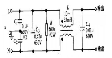 LED电源设计中的电磁兼容问题解决方案