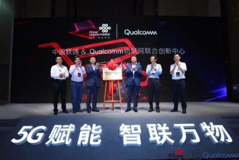 中国联通与Qualcomm将进一步推动5G物联网...