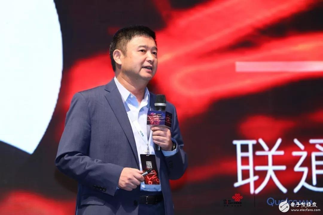 中国联通与Qualcomm将进一步推动5G物联网领域的合作