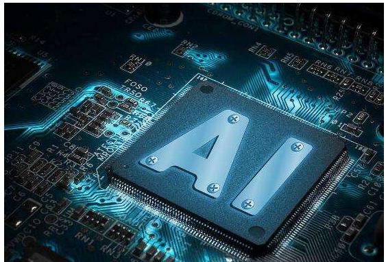 AI芯片应用在5G时代有了怎样的新机遇