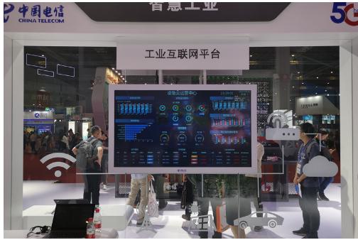 中国电信5G+千兆宽带网络基础亮相第21届中国国...