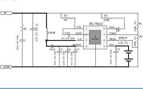 PL7501C双节锂电池充电管理芯片的数据手册免费下载