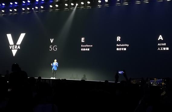 荣耀Vera30是专门为新纪元打造的全网通5G手机