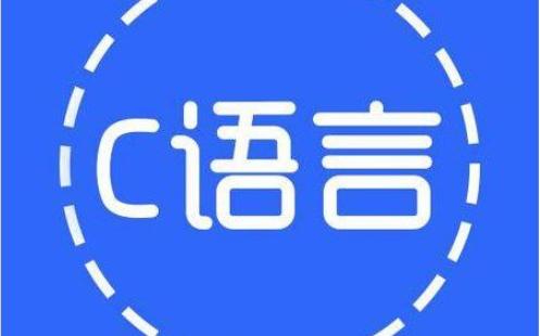 C陷阱与缺陷PDF电子书免费下载
