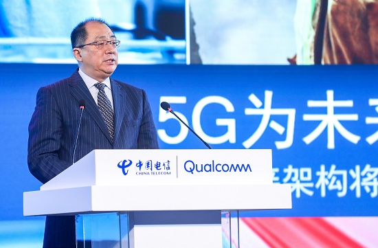 Qualcomm和中国电信将携手推动新一代通信技术5G的大规模商用