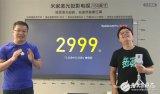 红米RedmiK20Pro尊享版正式发布 售价2699元起