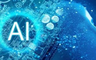 人工智能对智能制造有什么影响