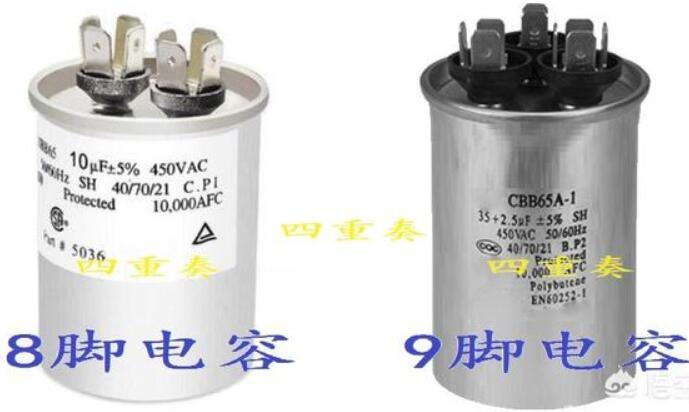 空调压缩机启动电容怎么测量好坏