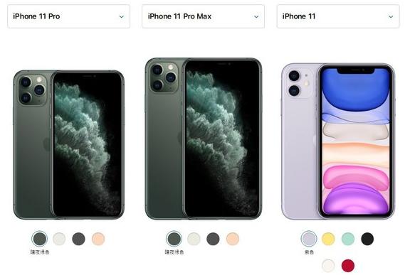 苹果三款iPhone 11系列曝光运存均为4GB电池容量最大为3969mAh