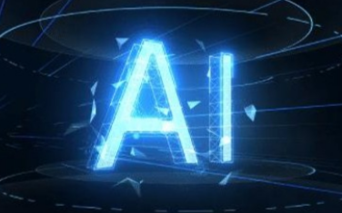 人工智能即将迎来新一代的技术革命