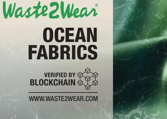 荷兰Waste2Wear公司正在利用区块链技术来...