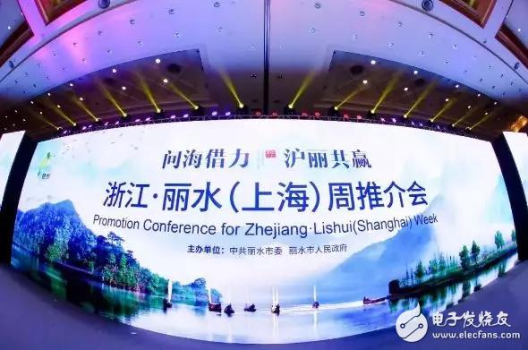丽水开发区签订60亿元半导体项目 实现产值约76亿元
