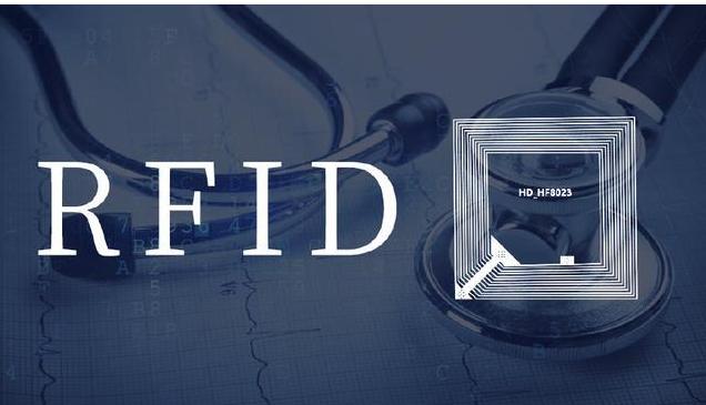 智慧医疗中怎样加入RFID技术