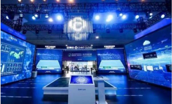 国际工业与能源物联网创新发展大会在温州举行