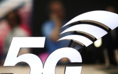 FCC依靠5G技术开发力量推进无线技术的发展