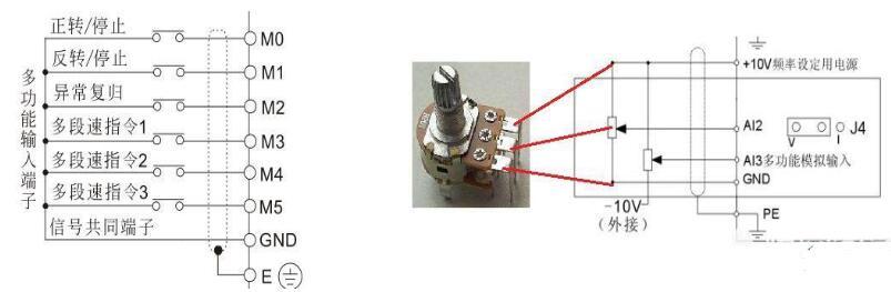 变频器远程控制如何接线