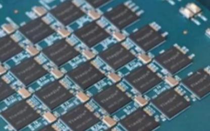 启英泰伦最新推出二代语音AI嵌入式芯片