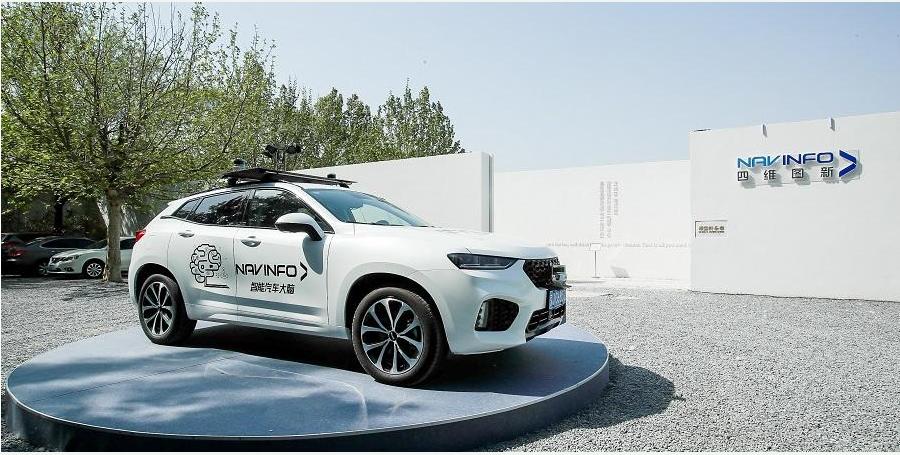智能驾驶产业的发展对于城市的发展有什么影响