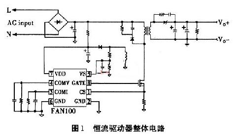 恒流源驱动LED二极管发光的设计方案