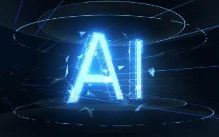 Gartner 2019年人工智能成熟度曲线的超前趋势