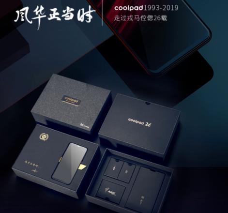 酷派26臻藏版手机正式推出该机搭载骁龙710处理器和后置三摄
