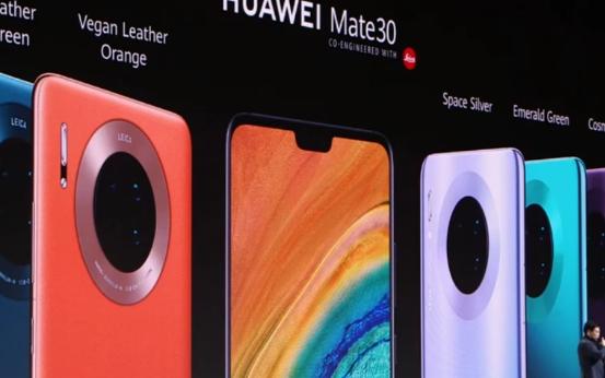 """华为Mate30发布会亮点 开启未来5G 延续华为""""Mate美学体系"""""""