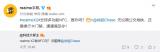 realme官方透漏realmeX2将支持多功能NFC