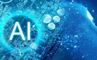 人工智能在未来将实现社会包容式发展