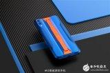 黑鲨2Pro风行蓝版将于9月23日正式发售 售价2999元起