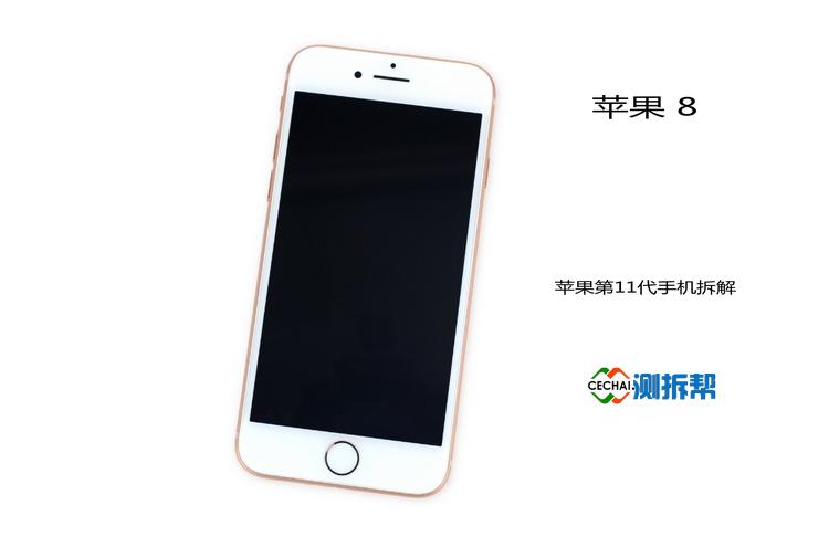 iphone8拆机教程图解