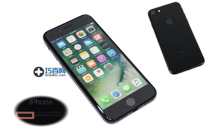苹果iphone7拆机图解