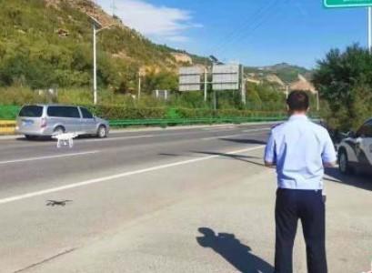 青海省首次启用无人机参与高速公路交通管理