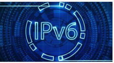 IPv6安全挑战和机遇并存的局面已经正式形成