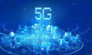 深圳市发布了实现5G网络全覆盖以及促进5G产业高...