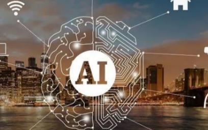 关于人工智能的应用模式有哪些