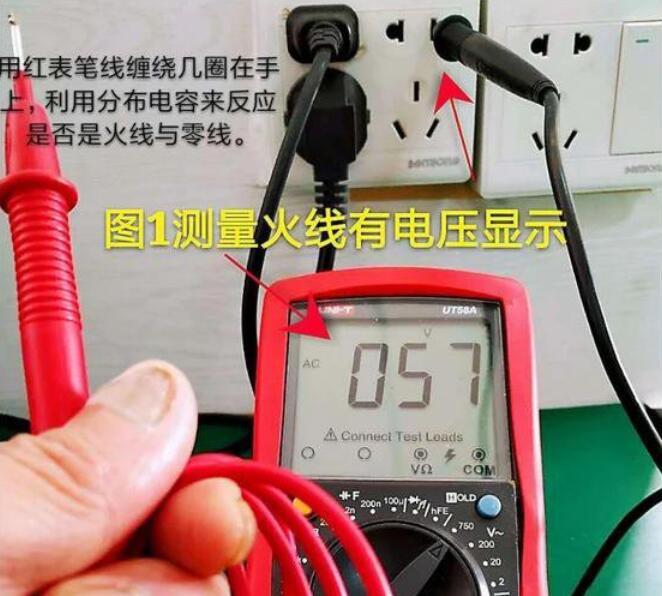 万用表检测火线或零线漏电方法