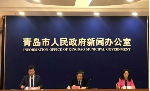 2019第五届中国人工智能大会将于9月21日至22日在胶州方圆体育中心举办